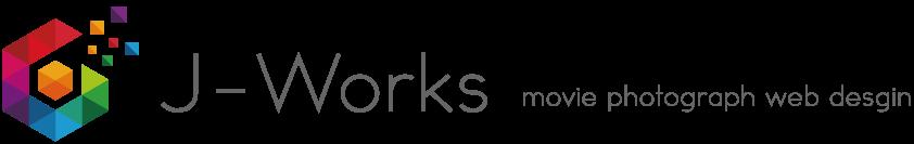 J-WORKS コンテンツ制作とマーケティングの専門会社